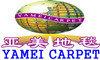 China Yamei Carpet Factory Company Logo