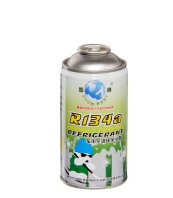 refrigerant r502 eBay