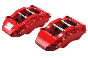 Wholesale online: Racing Brake Calipers YAR-F660-B6pot