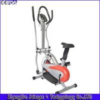 Sell Folding Upright Exercise Bike ZD-K2080