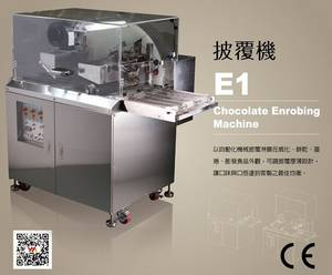 Wholesale chocolate: Chocolate Enrobing Machine (E1)