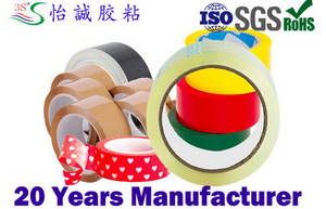 Wholesale packing box/package: Custom Box Sealing BOPP Packing Tapes Shipping Packaging Tape for Parcel