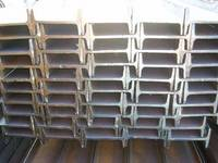U Beam Steel (Channel Steel)