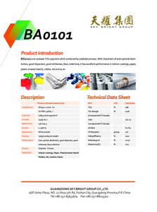 Wholesale pda: Titanium Dioxide / Anatase / PDA-1000