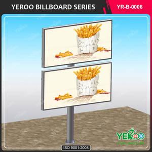 Wholesale Billboards: Outdoor Advertising Unipole Column Steel Billboard Material