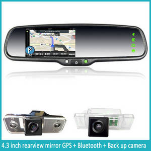 Wholesale ku band communication: 4.3 Inch Car Rear View Mirror GPS Navigation  with FM Transmitter, AV-IN Function,Auto-dimming