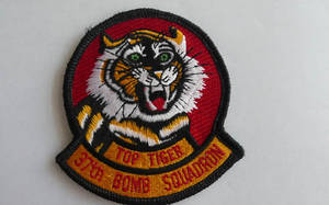 Wholesale embroidery patch: Top Tiger Embroidery Patch