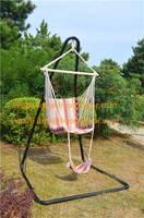 Hanging Cushion Chair'