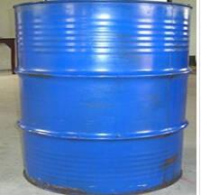 korea food: Sell  High Quality Propylene Glycol 99.5% for Export