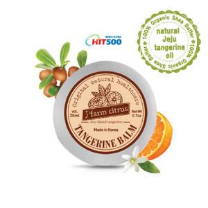 Wholesale tangerine: Tangerine Balm