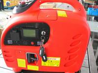 Digital Inverter Generator XG-SF3700