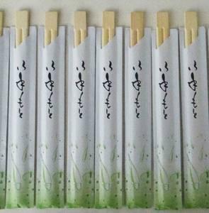 Wholesale Chopsticks: Sizes Top Grade Healthy Disposable Chopstick