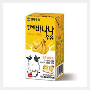 Wholesale Milk: Yonsei Banana Milk