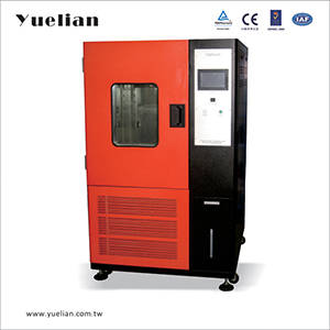 Wholesale humidity test chamber: TS-2M Constant Temperature Humidity Stability Climatic Test Chamber