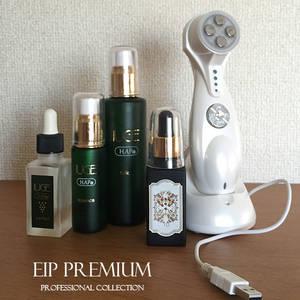 Wholesale rf skin lifting equipment: EIP Premium -  IPL Beauty Equipment