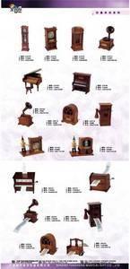 Wholesale wooden box: Wooden Music Mini MUSIC BOX