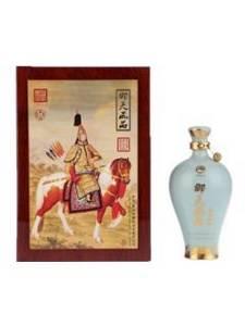 Wholesale ginseng liquor: Yutian Royal Collection  Liquor