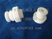 Sell electronic ceramic