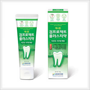 Wholesale diabetic test: Gum Project Toothpaste (For Gum Disease)