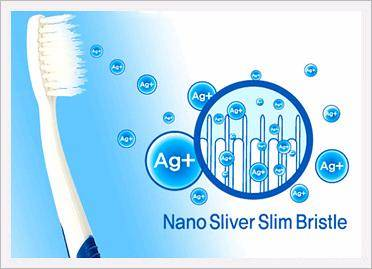 Nano Silver Toothbrush Id 2115441 Product Details View
