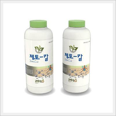 seaweed fertilizer: Sell Eco Friendly Organic Fertilizer