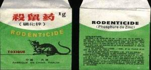 Wholesale rodenticide: We Export Rodenticide in 1g Paper Bags