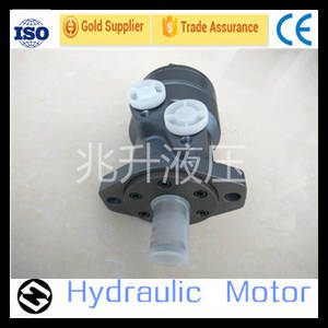 Wholesale cleaning car: OMR/BMR Hydraulic Orbital Motor for Cleaning Cars