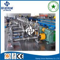 Wholesale heavy duty storage racks: Chinese Manufacturer Heavy Duty Storage Rack Roll Forming Machine