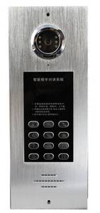 Wholesale door phone: Home Automation of 4+2 Wires Audio Door Phone Control System