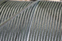 Sell  Aluminum Clad Steel Wire Strand