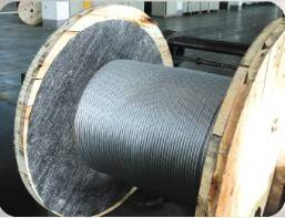 transmission tower: Sell BS183 Galvanized Stay wire