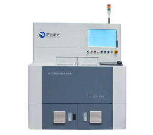 Wholesale ground station: Double Stations Precision Fiber Laser Cutting Machine