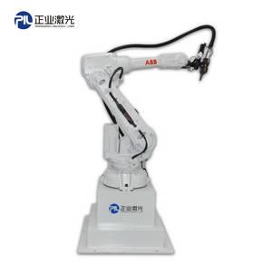 Wholesale laser cut: Fiber Laser Cutting Robot