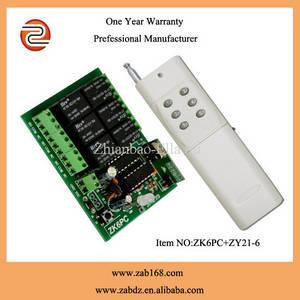 Wholesale universal remote control: Universal,DC12V,3km RF Remote Transmitter Receiver Kit, 6CH Wireless Control Switch Kit