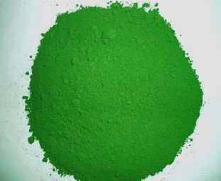 Sell Chromiumoxide green
