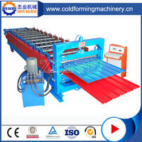 Zinc Wall Roofing Tile Double Layer Roll Forming Machie