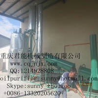 Sell JNC Waste Engine Oil and Black Oil Regeneration Gasoline Oil Equipment