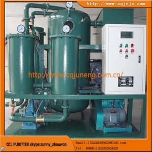 Wholesale gas powered hydraulic pump: RZL-50 Used Lubricant Oil Purifier