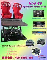 Mini 4D Motion Theater Seats