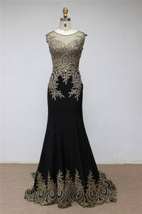 Wholesale sheers: K2005 Sheer Scoop Neckline Strapless Beaded Embroidery Chiffon Evening Dress