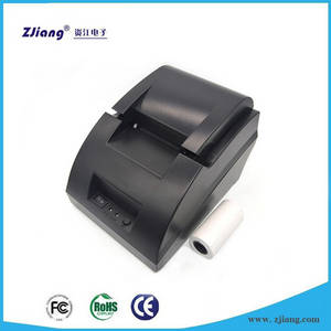 Wholesale tablet making machine: Receipt Printer Cheap Printer Machine Types of Printers for Computers POS-5890C