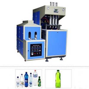 Wholesale bottling machine: 2cavity pet jar bottle semi automatic blowing machine