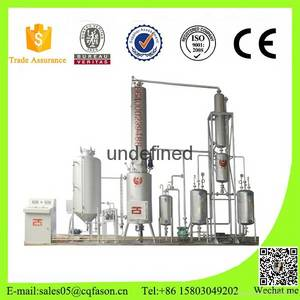 Wholesale used engine oil: Fason Used Engine Oil Recycling Machien Motor Oil Purification Plant