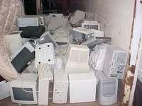Sell Computer scrap