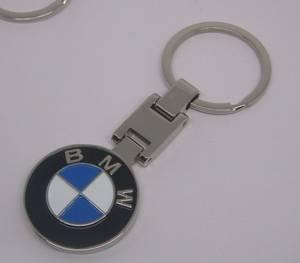 Wholesale Key Chains: Car Brand Key Chain