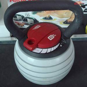 Wholesale Weight Lifting: China Adjustable Kettlebell Weight Set for Sale