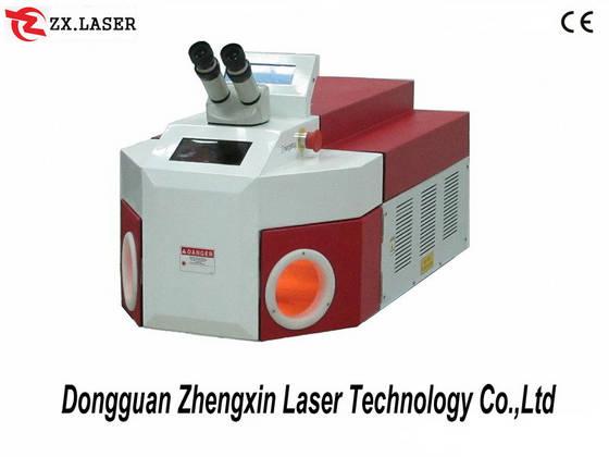 sports uniforms: Sell 200w desktop jewellery laser welding machine