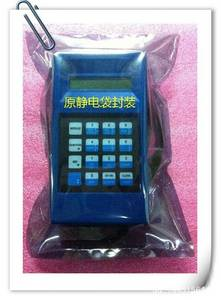 Wholesale elevator part: Elevator Parts/OTIS Blue Service Testing Tool