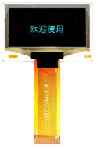 Wholesale household thermometer: HOM00596 OLED Display Module