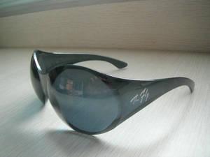 Wholesale sunglass: Sunglasses